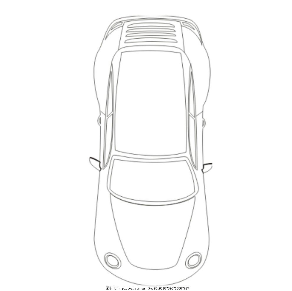 汽车 车线条 车顶 车俯视图 跑车 设计 现代科技 交通工具 cdr
