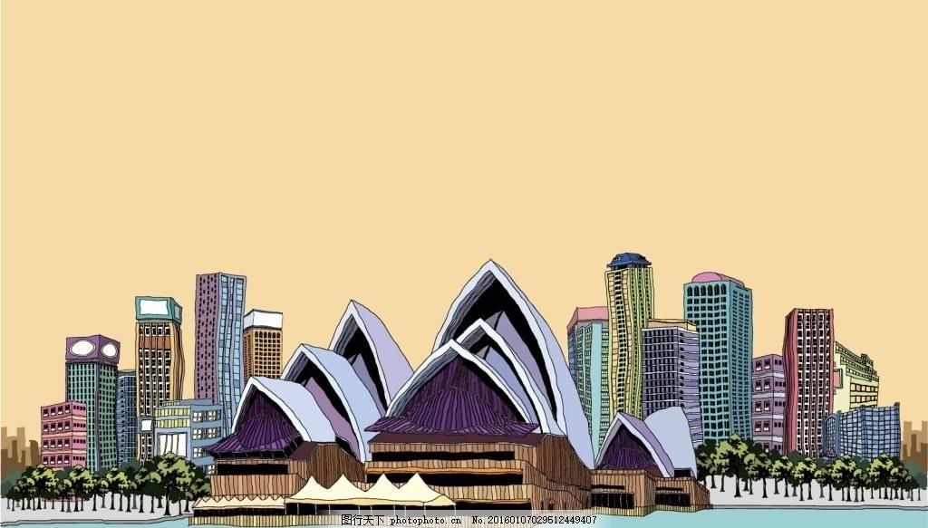 手绘线条澳大利亚 建筑物 卡通