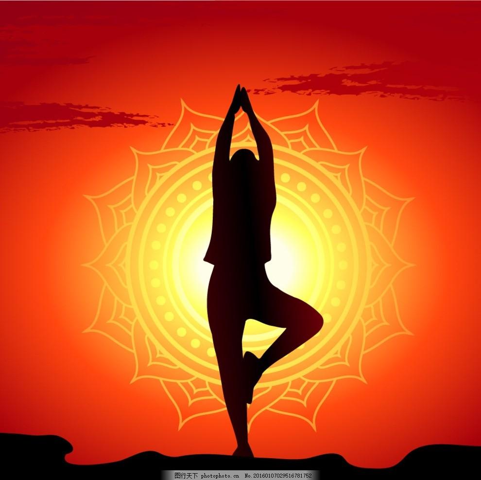 瑜伽 黄昏 夕阳 莲花 底纹花纹 人物剪影 瑜伽动作 瑜伽教学 美女