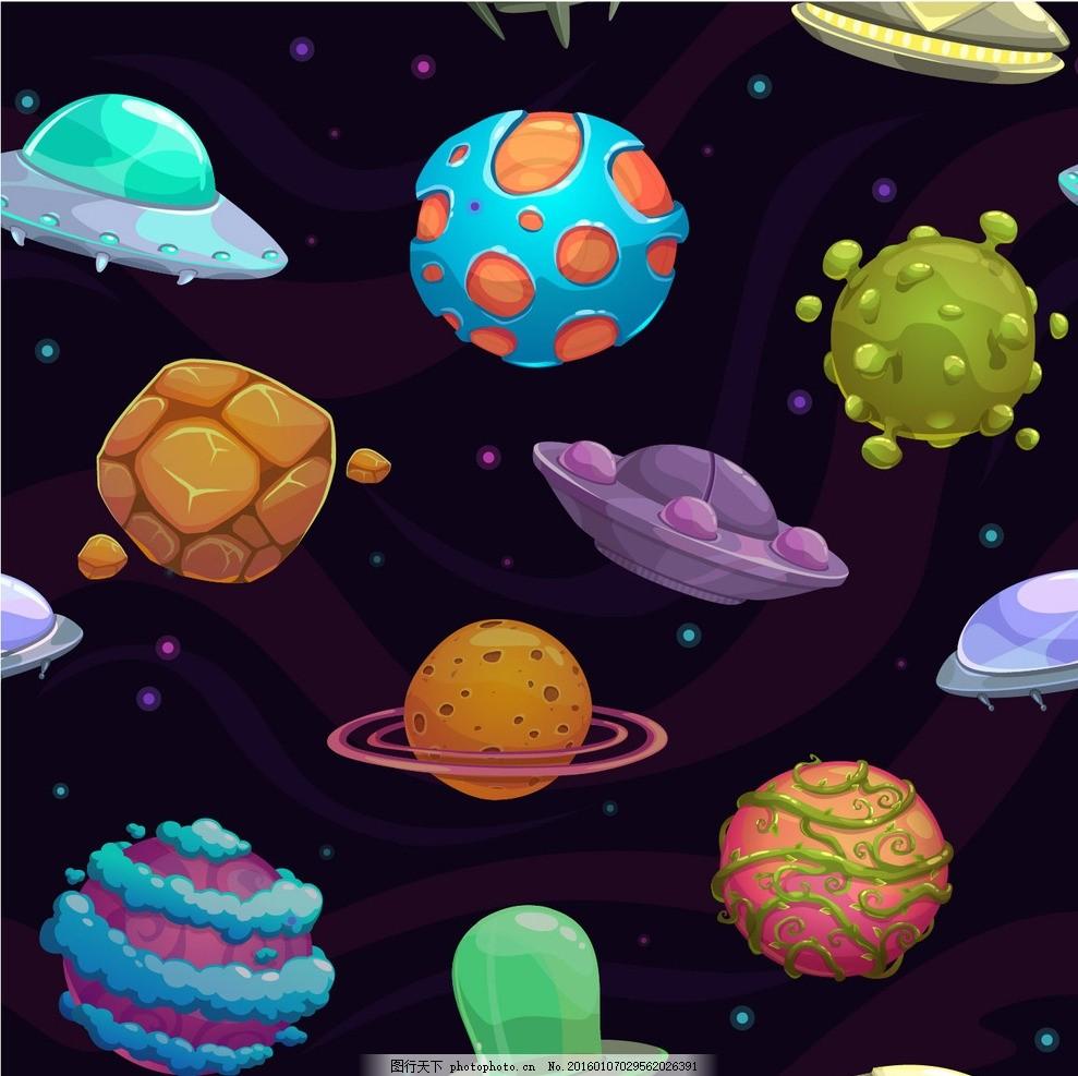 卡通宇宙背景