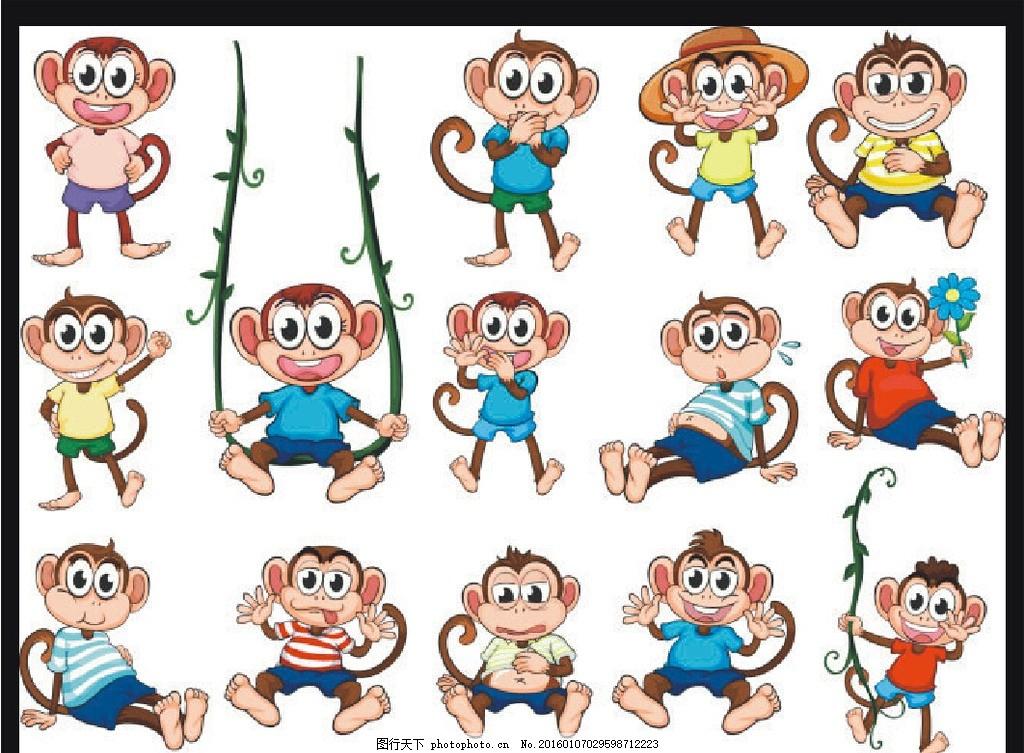 彩色猴子合集 猴子表情 调皮猴子 可爱猴子 矢量猴子 猴子动作 秋千猴