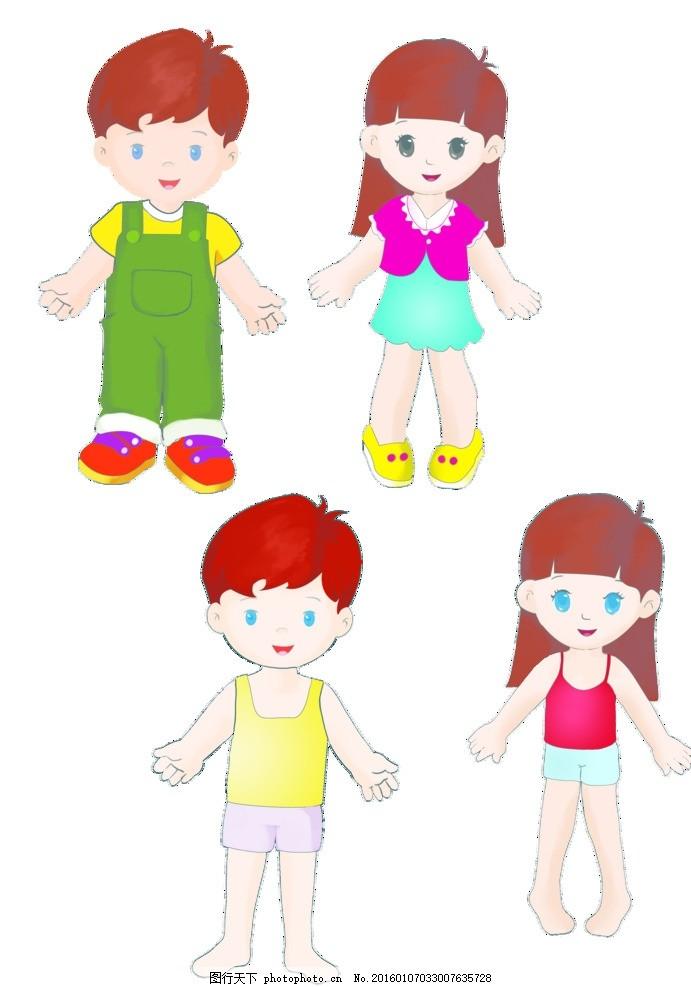 卡通人物 卡通 男孩 女孩 手拉手 站姿 幼儿类 设计 psd分层素材 psd