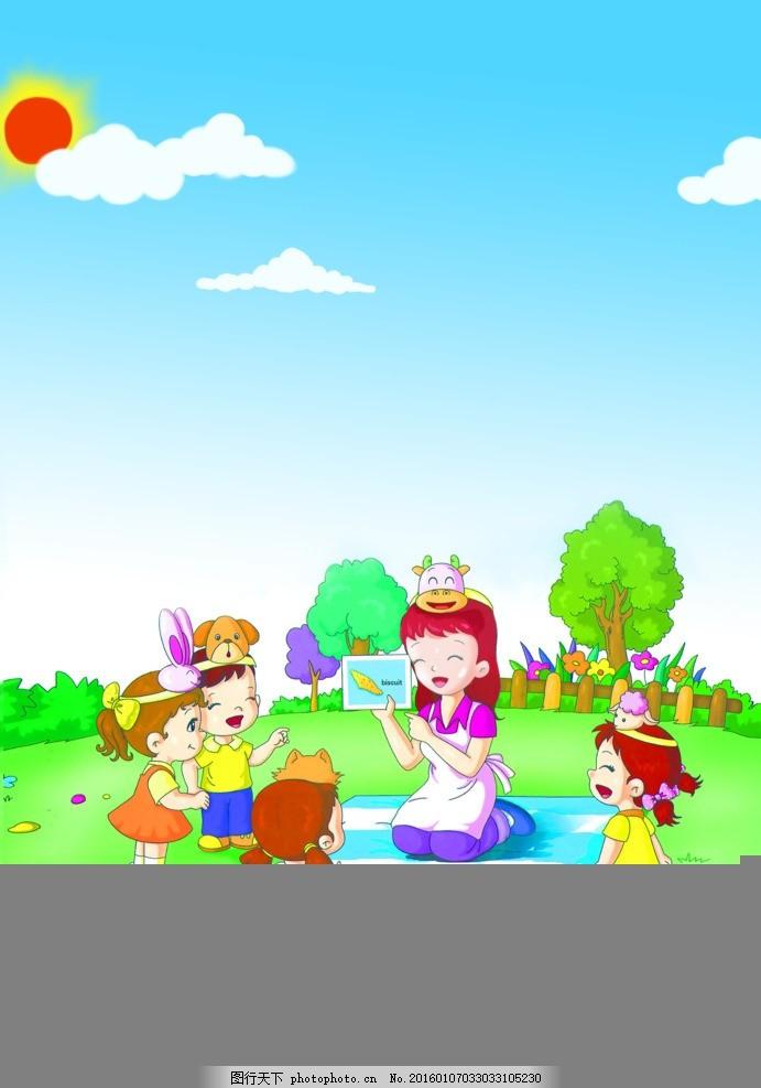 听老师讲 卡通 背景 做游戏 场景 玩耍 快乐 小朋友 幼儿类