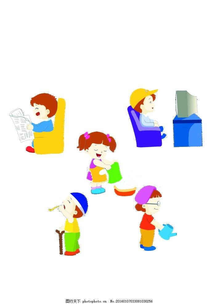 卡通人物 小孩 看报纸 看电视 洗衣服 浇花 喂鸟 幼儿类