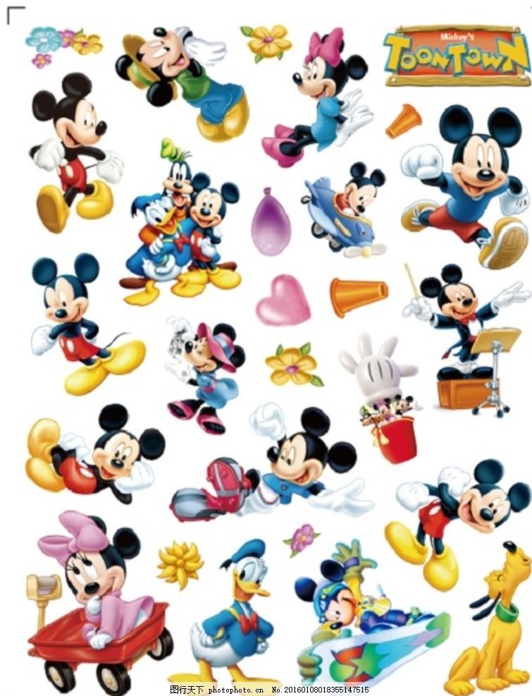 米奇 米老鼠 迪士尼 卡通 可爱 汇总 集合 小老鼠 动画 人物