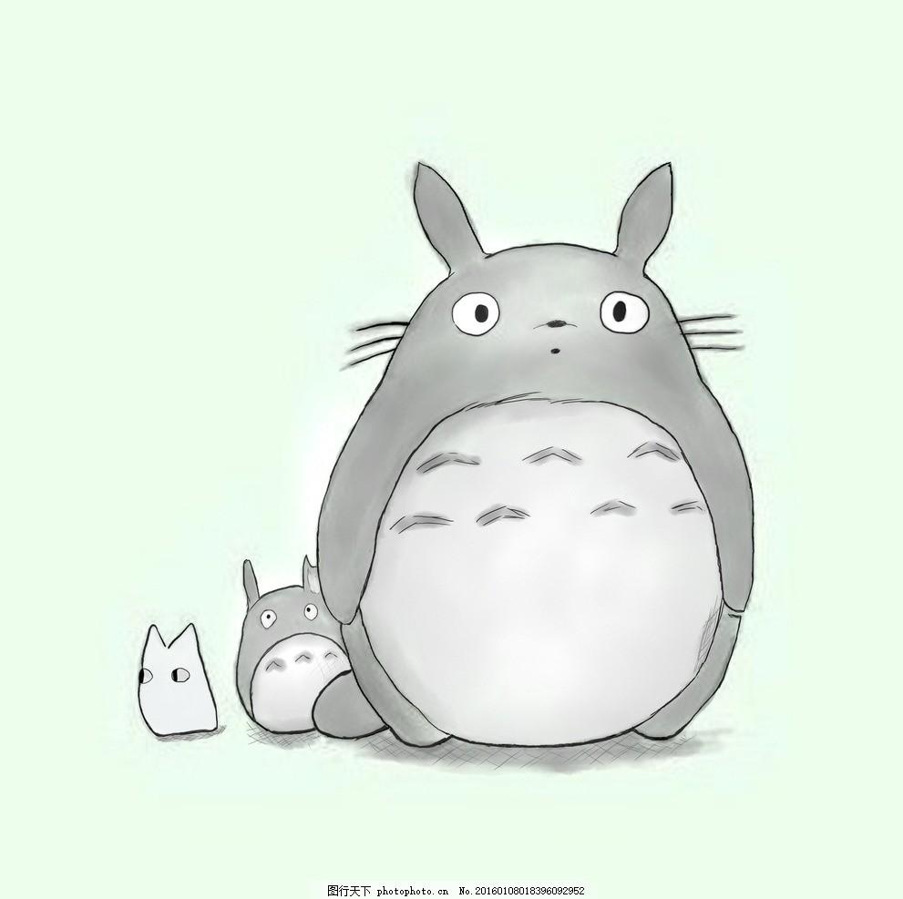 龙猫 可爱 萌 简单      设计 动漫动画 动漫人物 72dpi jpg