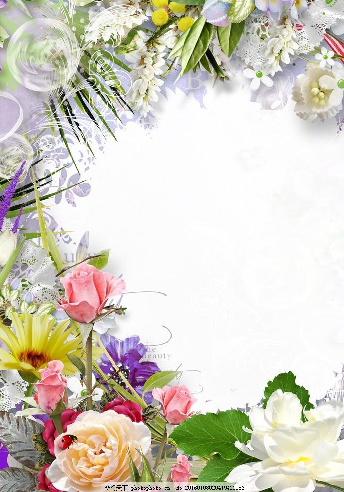 底纹边框 边框相框  高清鲜花相框装饰框架 鲜花相框 鲜花 树叶 藤蔓