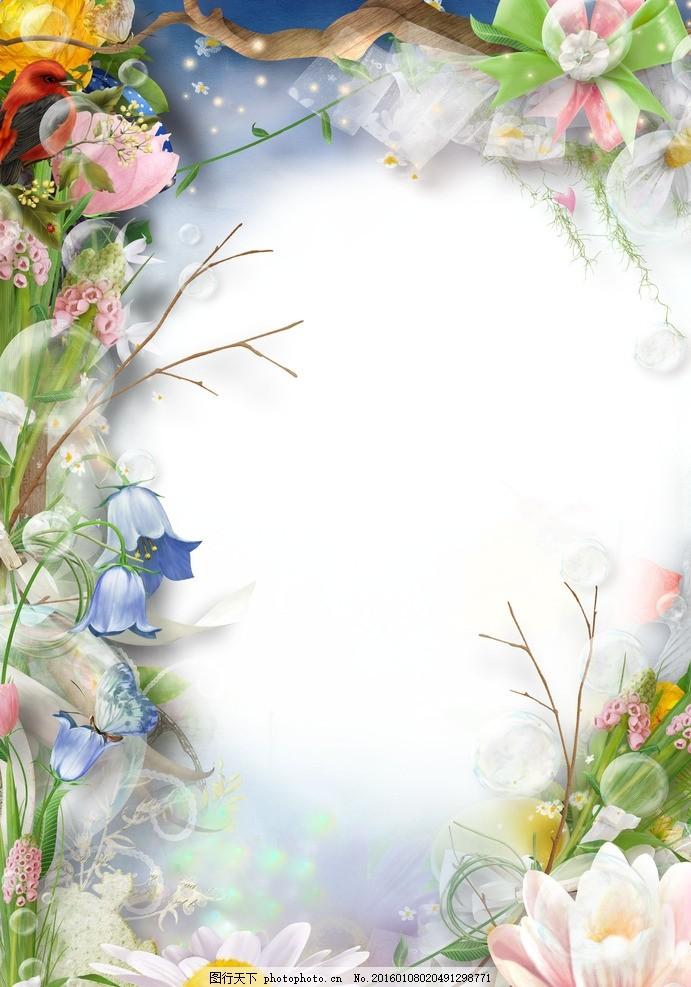 高清鲜花相框装饰框架 树叶 藤蔓 相册 画框 摄影模板 光芒 花边