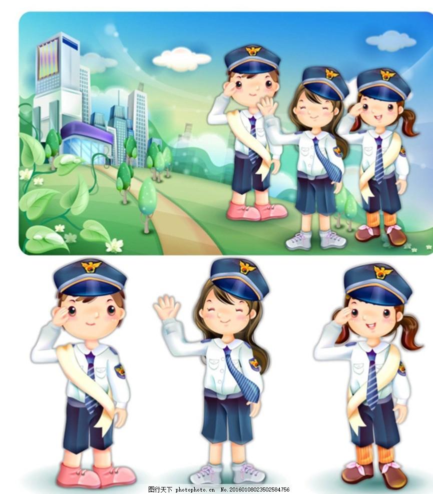 穿制服的孩子 可爱 敬礼 招手 男孩 女孩