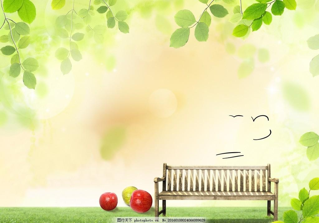设计图库 自然景观 自然风光  淡绿色清新背景 淡绿色 淡雅背景素材