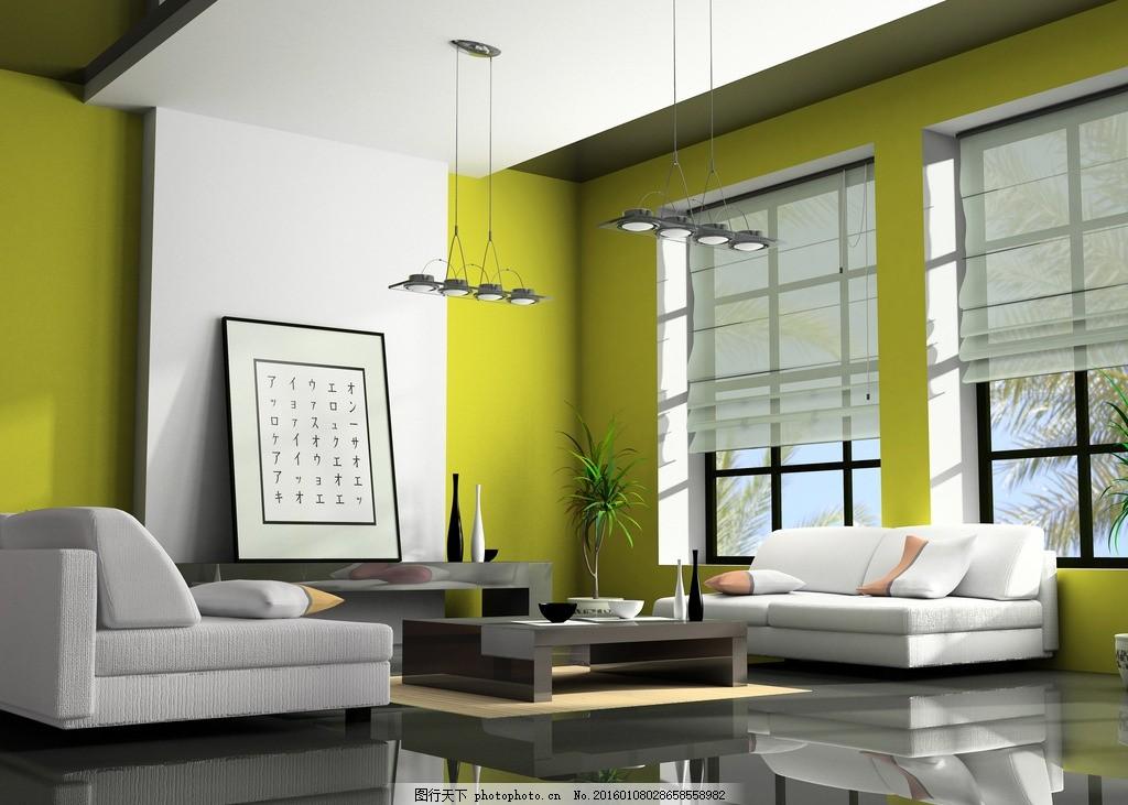 室内家具 家居 温馨 室内设计 地板