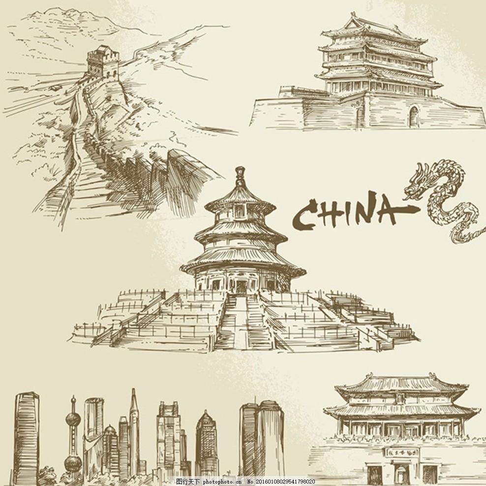 风景名胜建筑 手绘中国建筑 矢量 设计 文化 环境设计 建筑设计 传统
