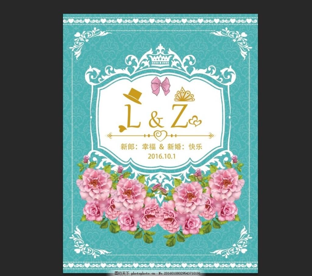 蓝色 帝凡尼 花朵 欧式 花边 底纹 迎宾牌 婚礼背景 婚礼水牌 主题