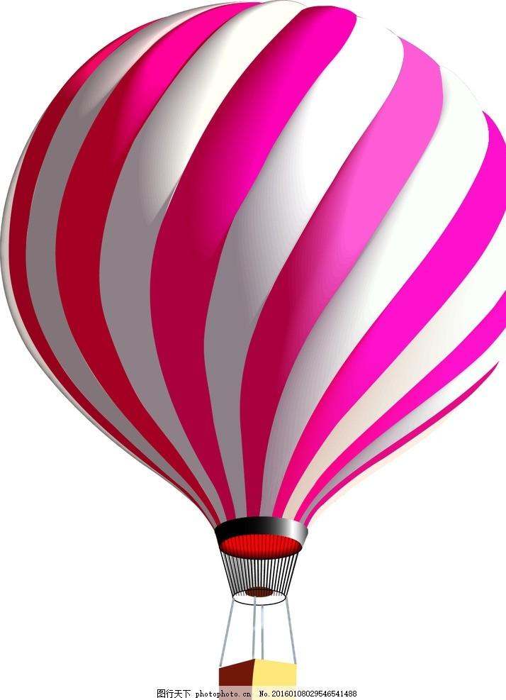 热气球 质感热气球 粉色热气球 海报装饰 装饰 装饰热气球 设计 广告