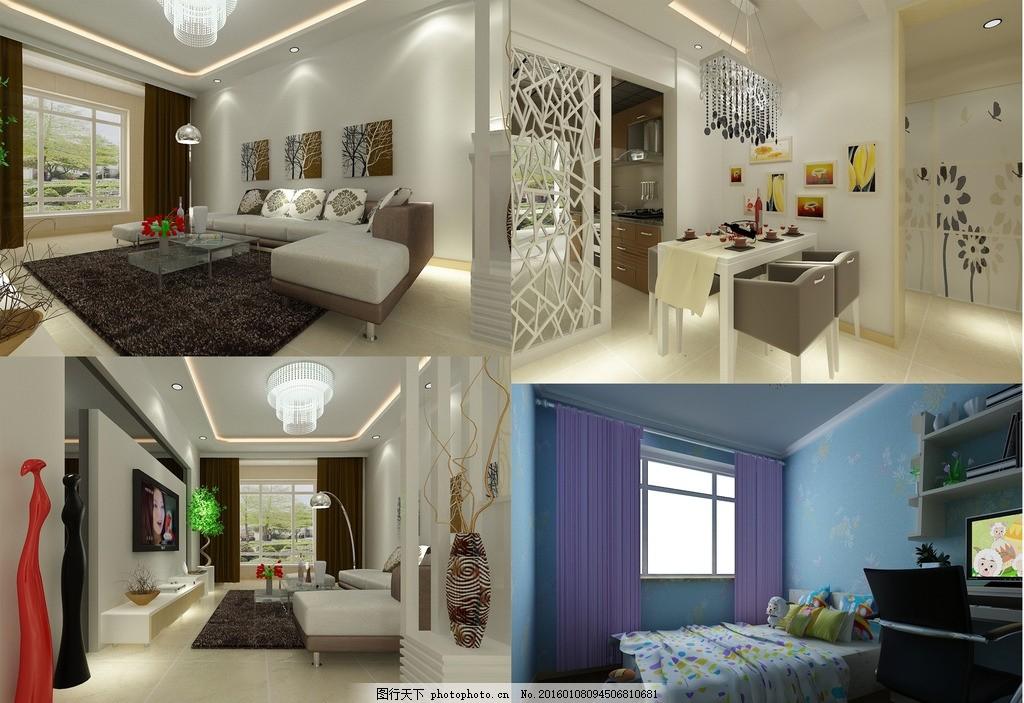 客厅卧室效果图 室内设计 休闲 现代 时尚效果图 环境设计 装修