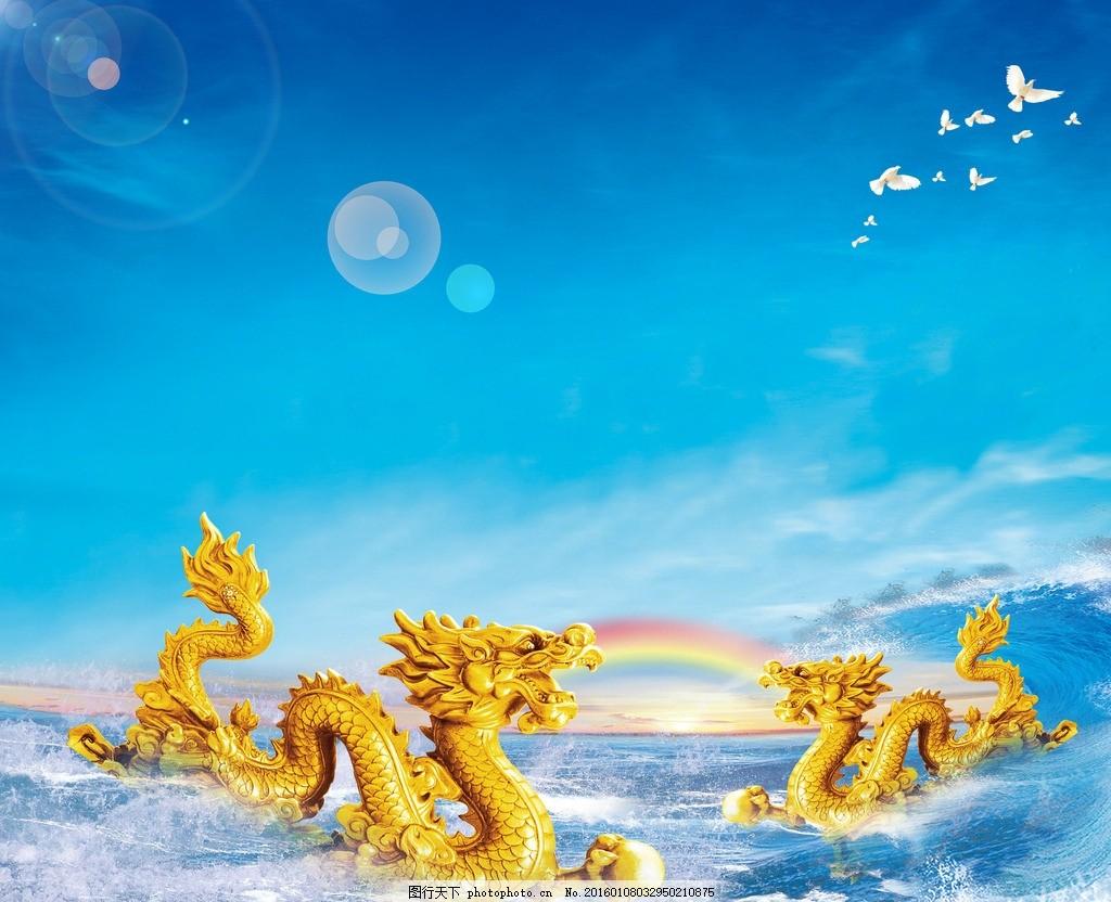 海蓝色背景 风景 背景 版式 墨迹 中国风 古典 纸纹 简单 清爽 简洁