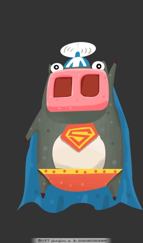 可爱卡通猪psd 可爱 卡通 猪 psd 超人 设计 psd分层素材 psd分层素材