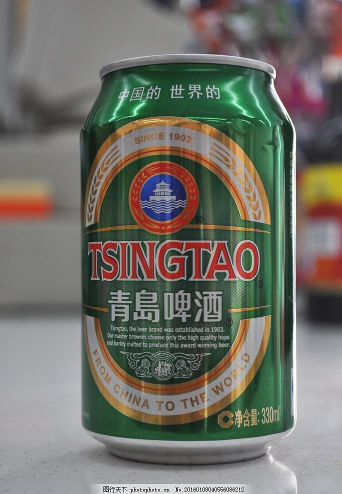 青岛啤酒 罐装 啤酒罐装 青啤 摄影
