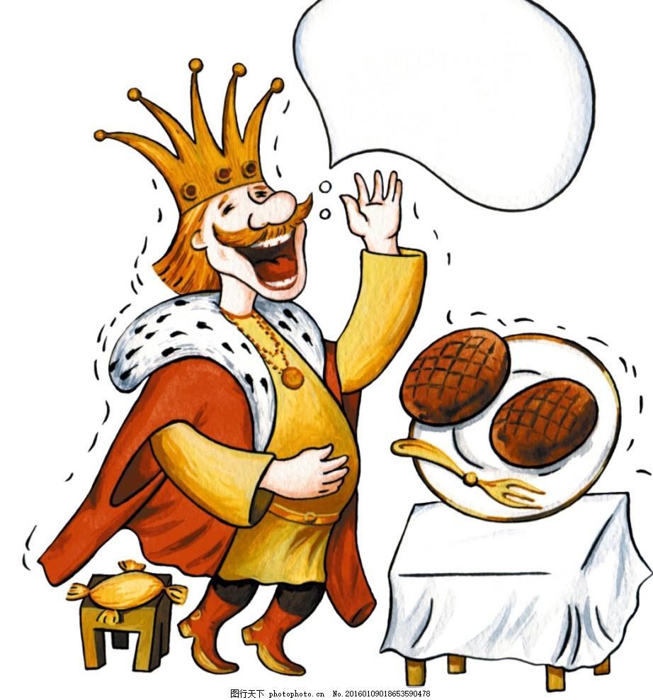 手绘卡通 卡通手绘人物 吃饭 线稿 桌子 手势 面包 国王 王冠 可上色