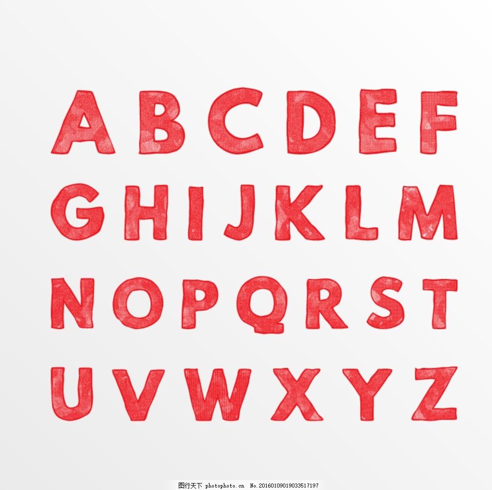 英文字母 水彩 彩绘 艺术字 字体 装饰 卡片 插画 背景 海报