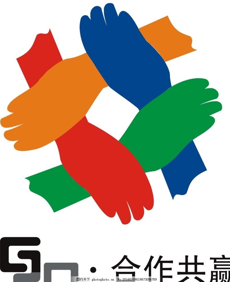 g20标 标志 矢量 握手 合作共赢
