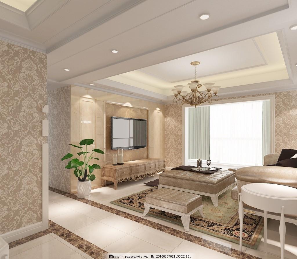 欧式客厅效果图 欧式      电视墙        吊顶造型 设计 3d设计 3d