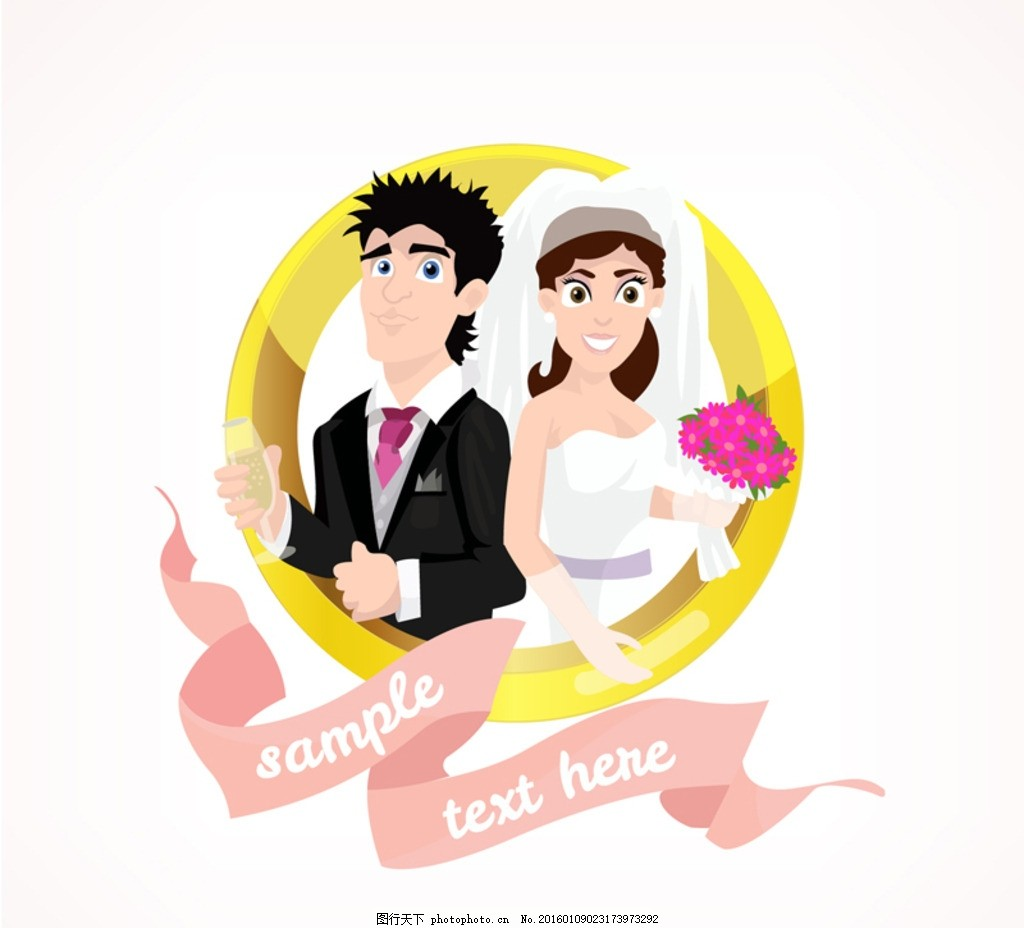卡通新郎新娘标签
