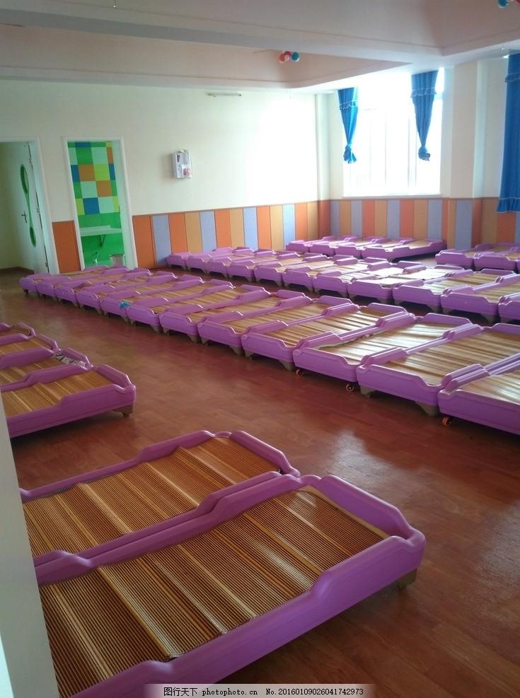 幼儿园休息室