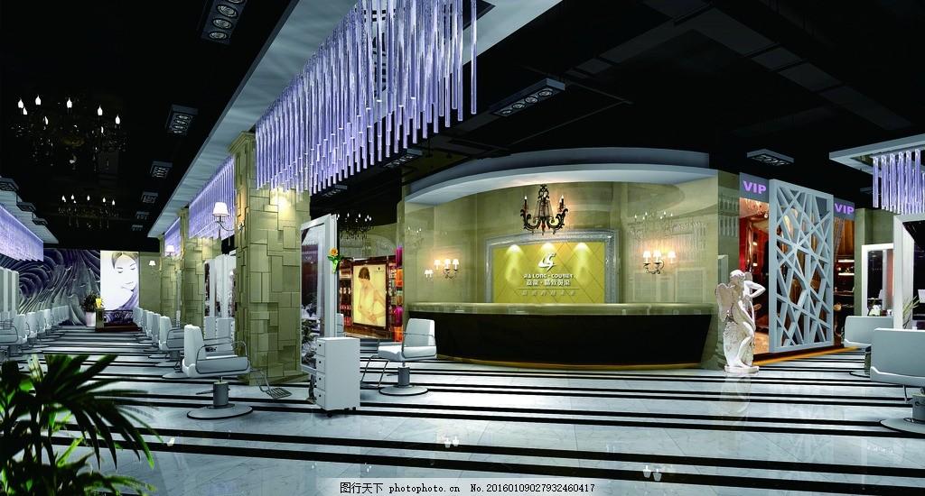 美发        室内 装修效果图 大厅 前台 吊灯 灯光效果 高档 大气