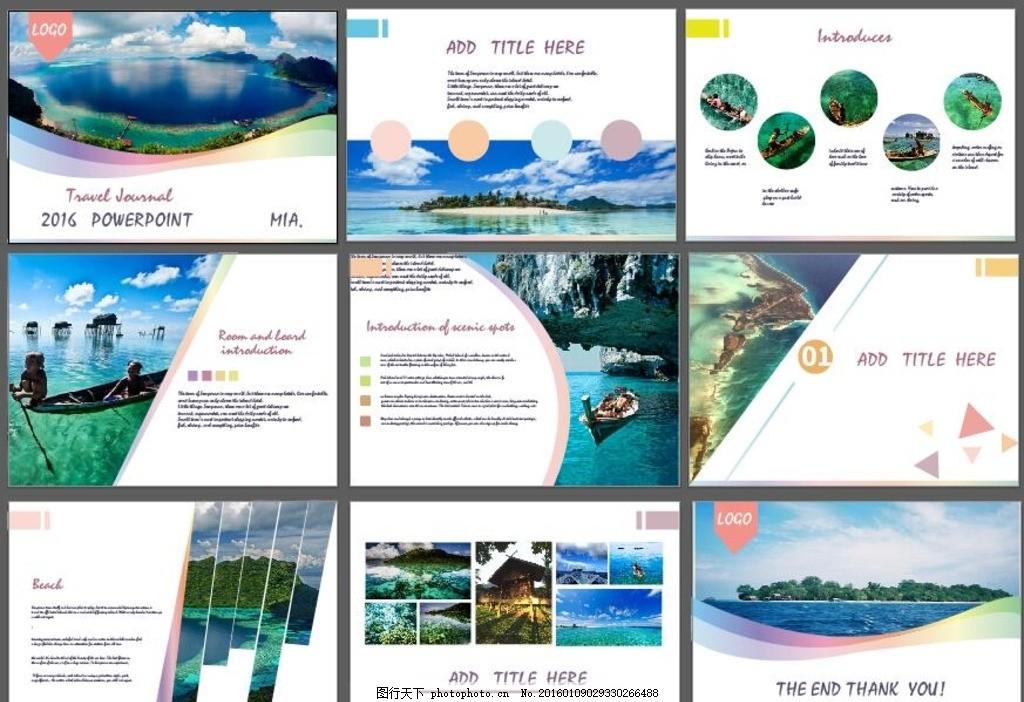 ppt模版 ppt模版 简约ppt 旅游风景 排版 画册 设计 广告设计 画册