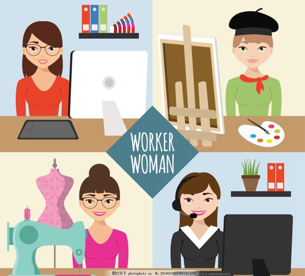 卡通职业女性