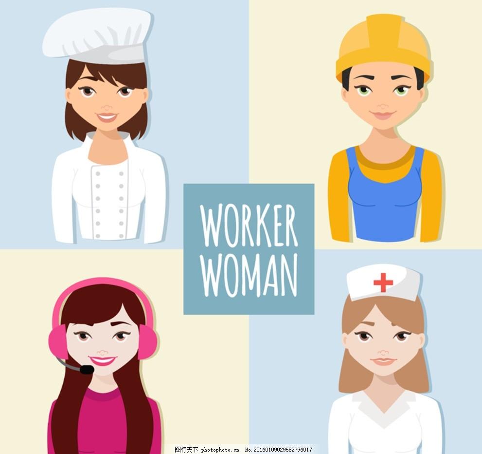 创意职业女性