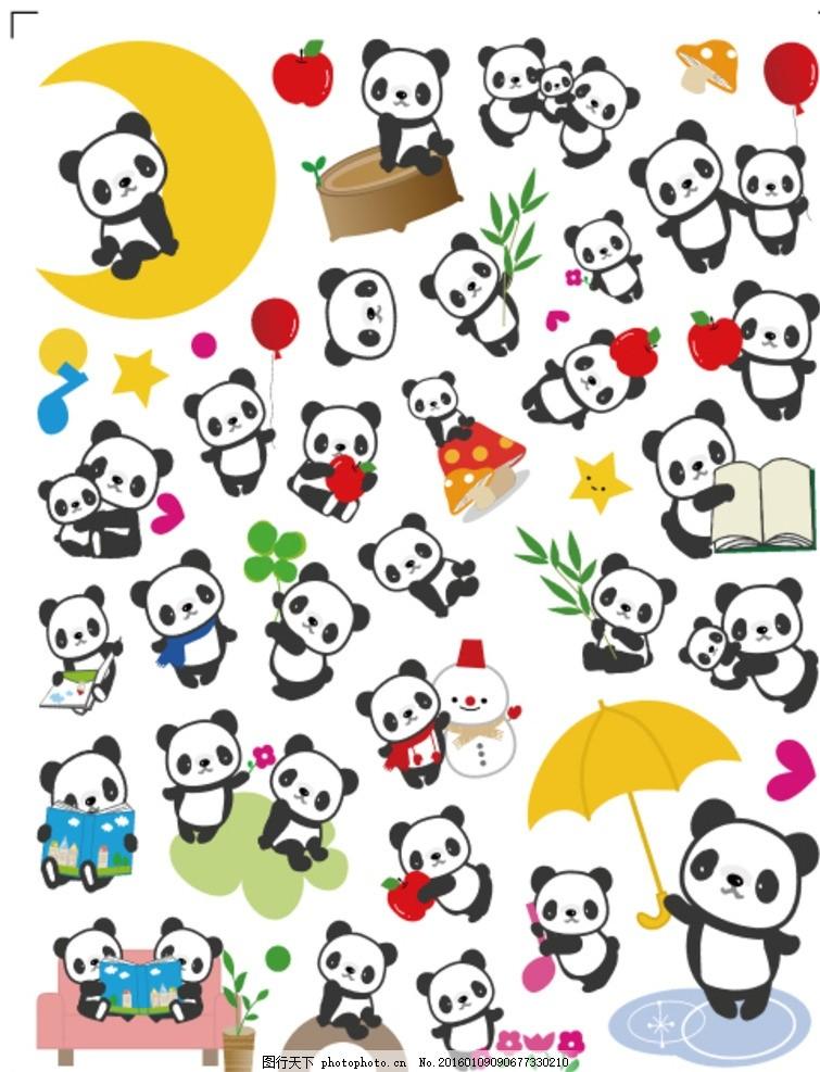 熊猫 卡通 黑白 可爱 韩国 活泼 动物 竹子 卡通动漫 广告设计