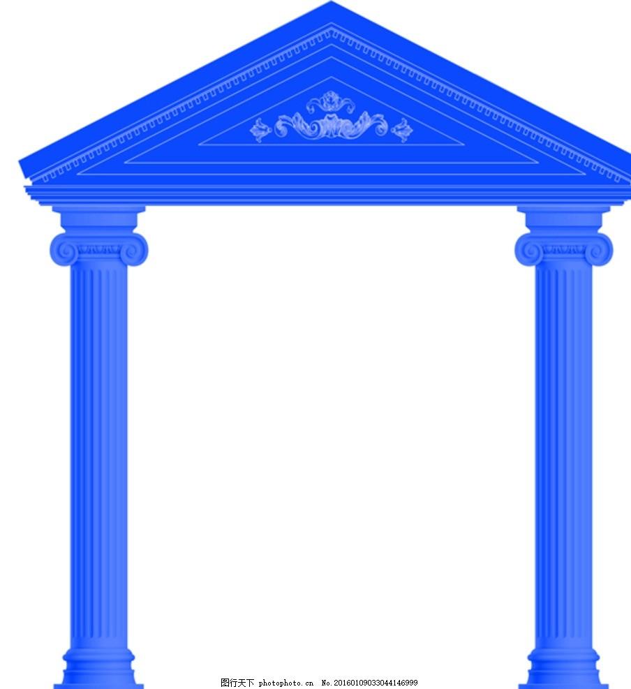 欧式拱门 门楼 门头 欧式建筑 外国建筑 古典拱门 欧式纹理 欧式花纹