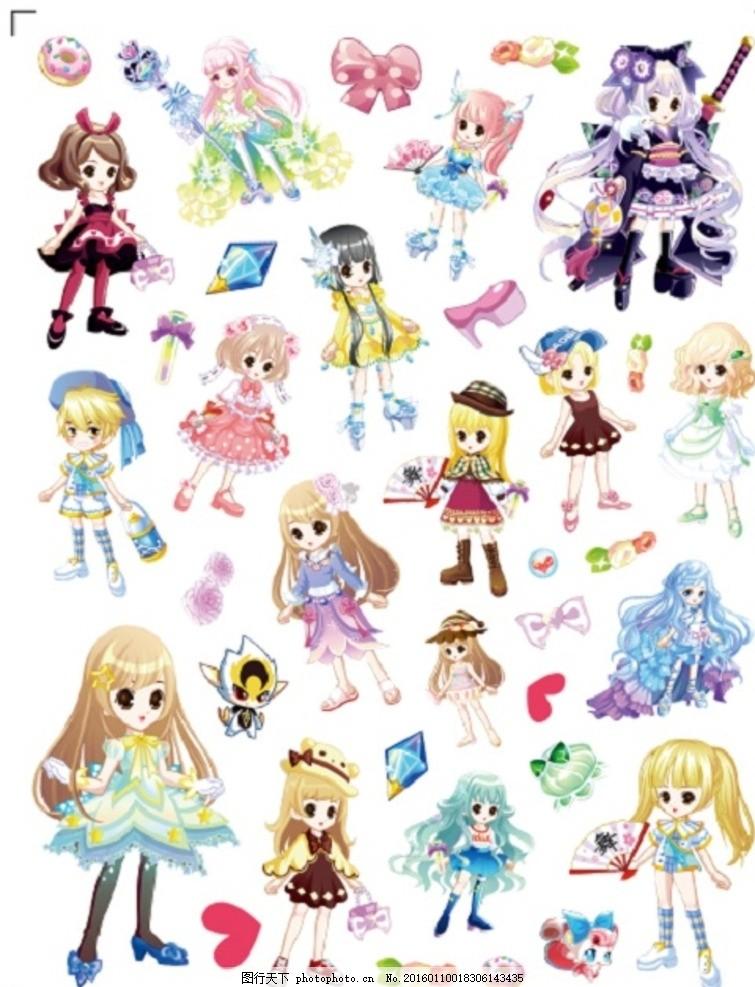 天使衣橱 天使 衣橱 奥比岛 卡通 可爱 女孩 变装 换装 游戏 魔法 小