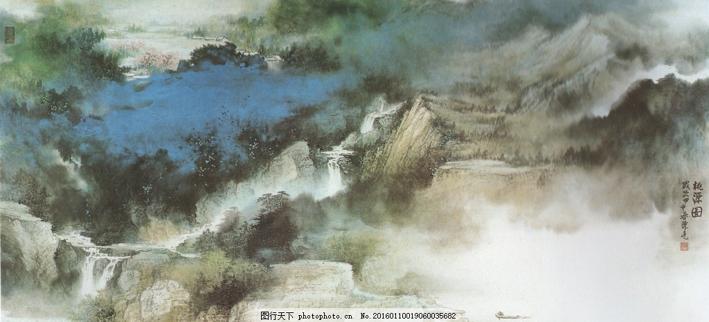 国画 写意 重彩 山水 泼彩 大气 意境 世外桃源 云 山石 瀑布 水 树