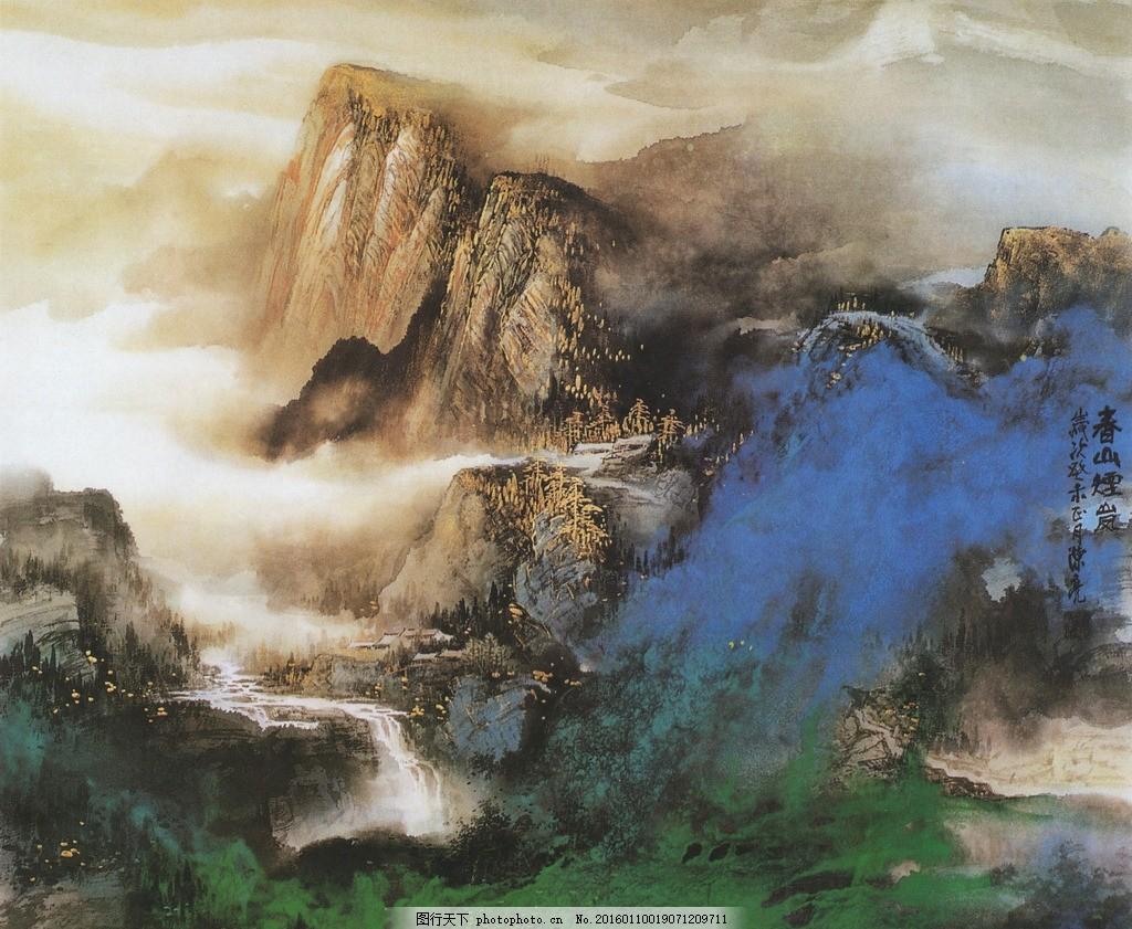 壁纸 风景 旅游 瀑布 山水 油画 桌面 1024_841