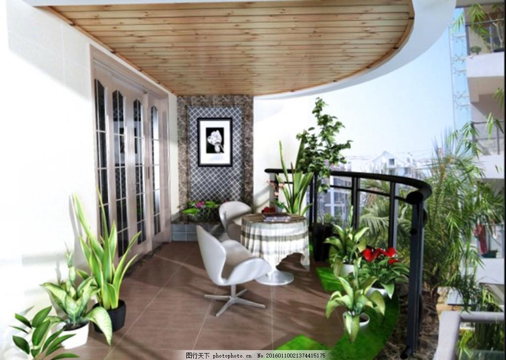 阳台 空中花园 外景 休闲 植物 3d户外 阳台 设计 3d设计 室外模型图片