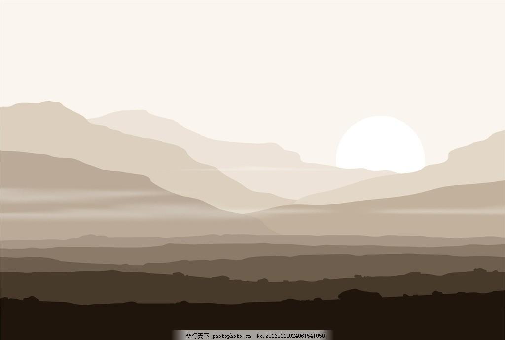 山峰 山峦 远山 卡通背景 漫画 矢量 自然风景 自然景观 eps 设计