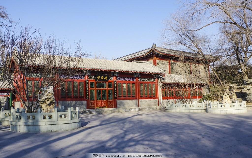 豳风堂 北京动物园 清代 古建筑 慈禧 摄影 旅游摄影 国内旅游 240dpi