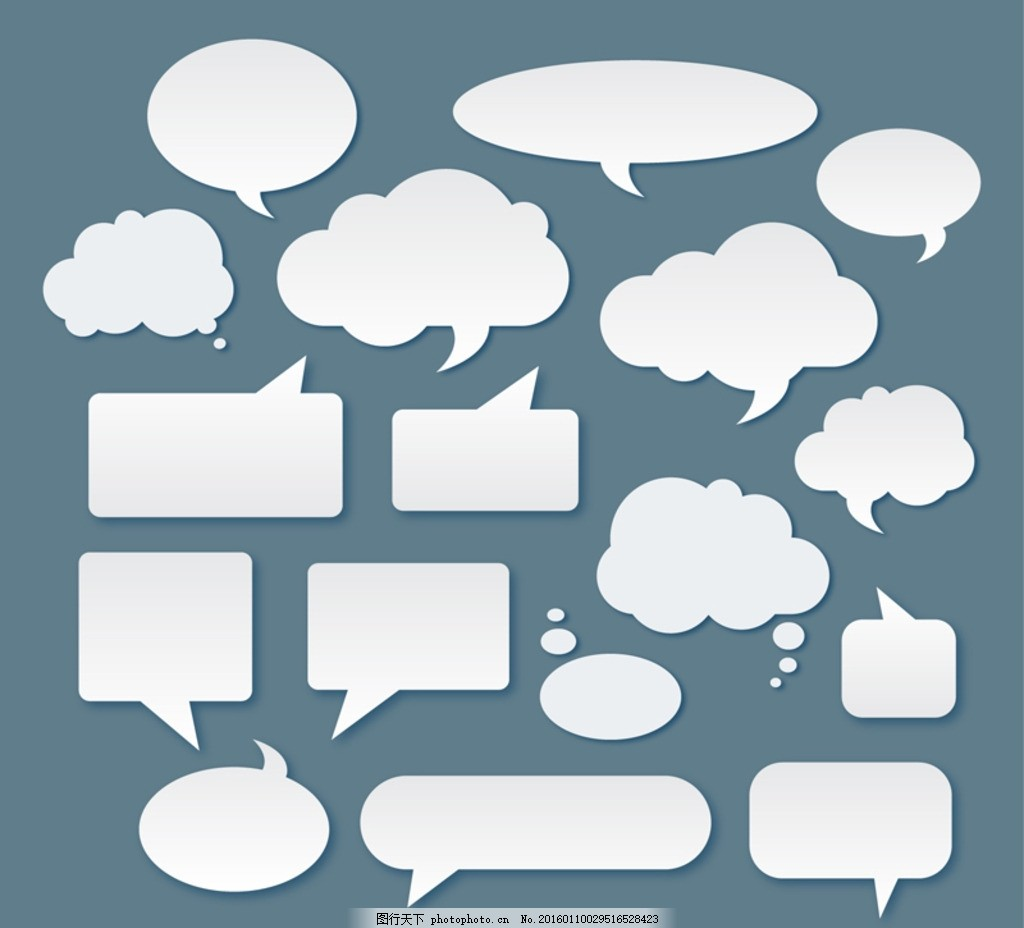 白色语言气泡 对话框 语言框 对话气泡 聊天 插画 背景 海报