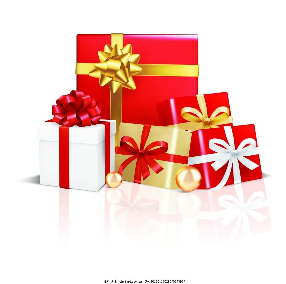 礼品盒 礼盒 礼品 彩带 中国结 盒子 礼物 喜庆 设计 广告设计 广告