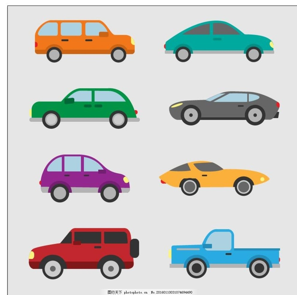 卡通汽车 小车 中型车 货车 越野车 彩色汽车 卡通风格 免费下载