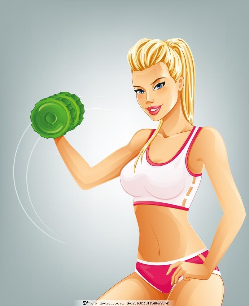 健身少女 时尚少女 手绘美女 女孩 女人 锻炼 女性 运动型的女孩 体育