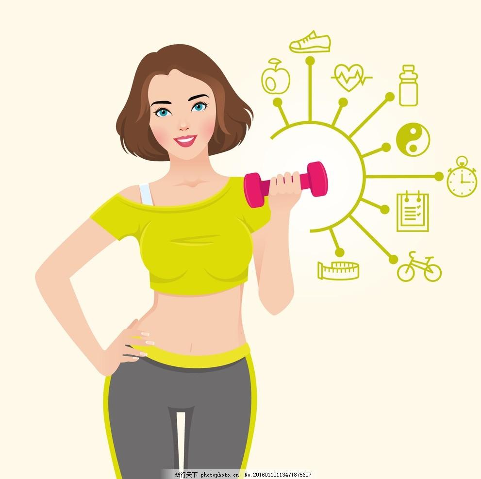 健身少女 时尚少女 手绘美女 女孩 女人 锻炼 女性 运动型的女孩
