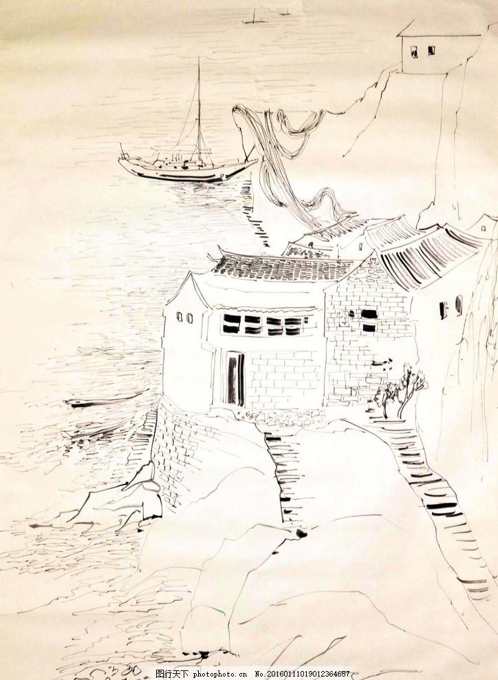 吴冠中 山水 写意 水墨画 国画 中国画 传统画 名家 绘画 艺术 设计