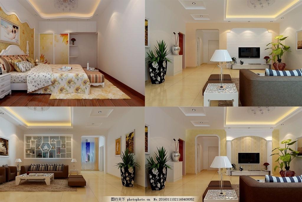 简约室内设计效果图 卧室 灯带 植物 客厅 沙发 电视背景墙 壁柜