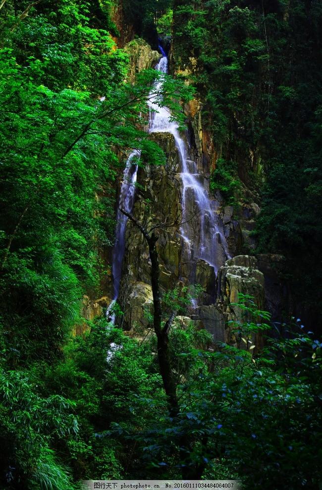 高山流水 山水 山水摄影 瀑布摄影 旅游摄影 山水情缘 山水清音 风景