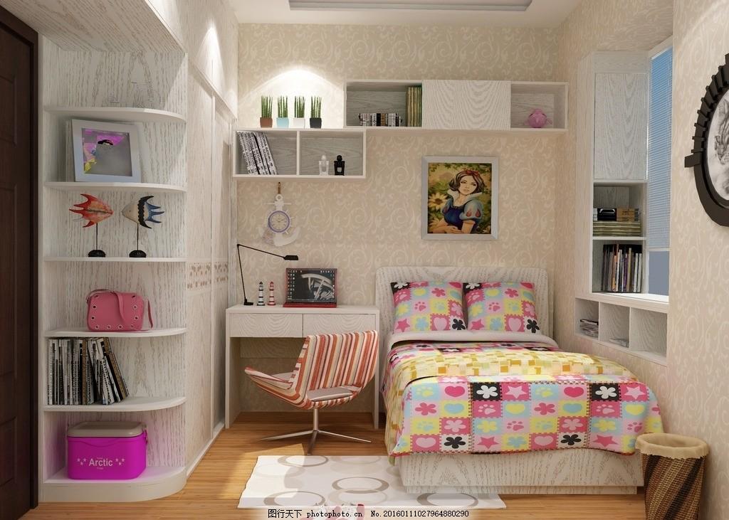 儿童房装修效果图 儿童 装修        小房间 设计 设计 环境设计 室内