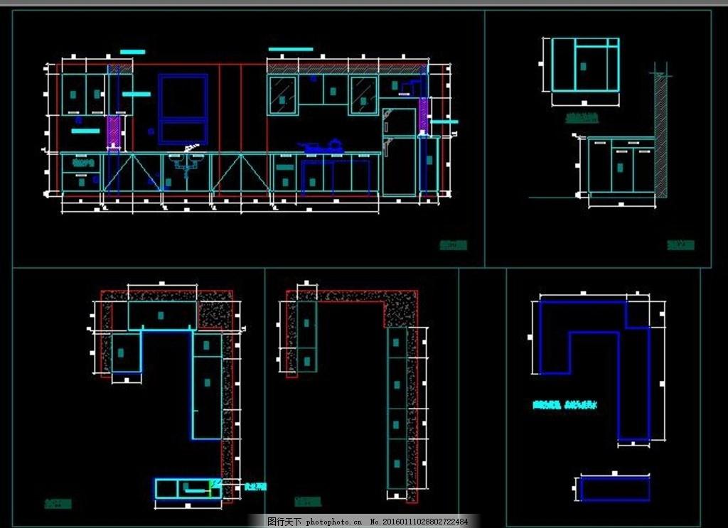 书柜 厨房设计素材 厨房设计模板 厨房设计 厨房 橱柜 厨房立面图